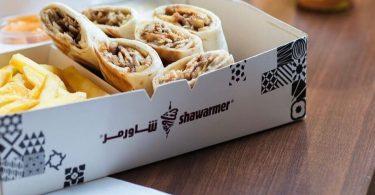مطعم شاورمر