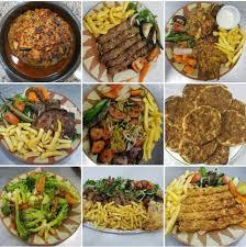 رقم مطعم بلاد الشام
