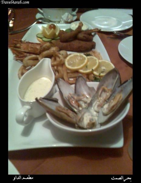 افضل مطاعم الخبر في السمك