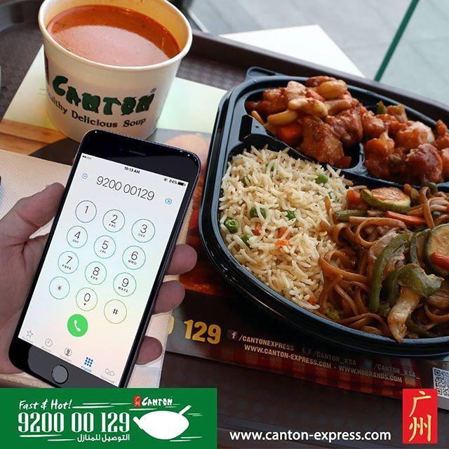 افضل مطعم صينى في الخبر
