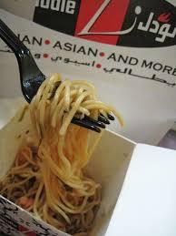 افخم مطعم صينى في الخبر