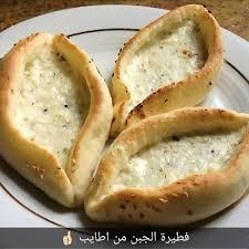 مطعم اطايب The Best الجبيل الاسعار المنيو الموقع مطاعم و كافيهات الشرقية
