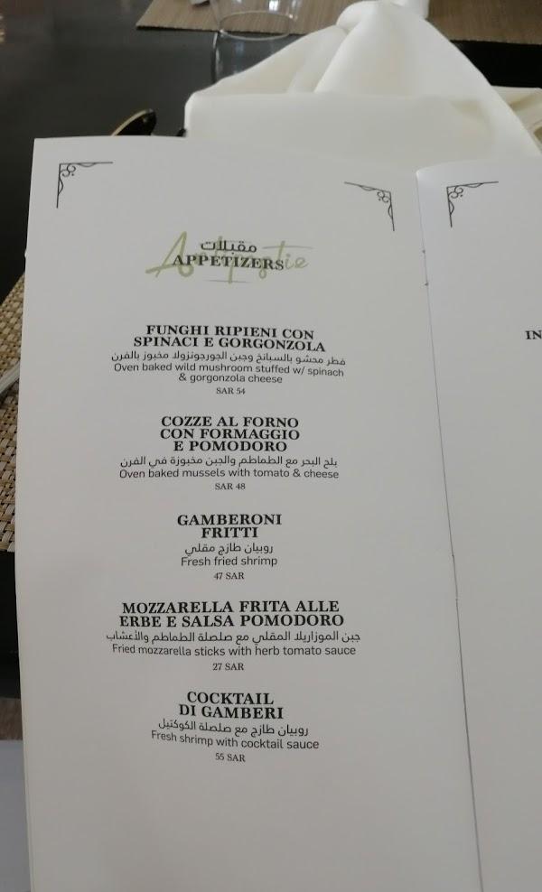 منيو مطعم اوليفتو