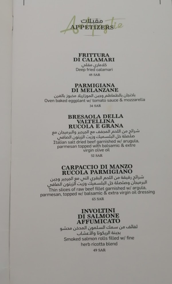 منيو مطعم اوليفتو في الخبر