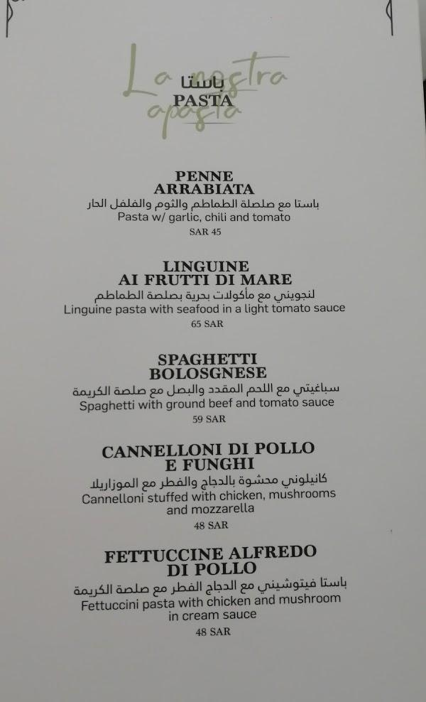 منيو مطعم اوليفتو بالخبر