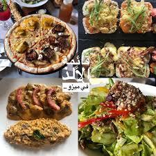 مطعم بولينو في الخبر