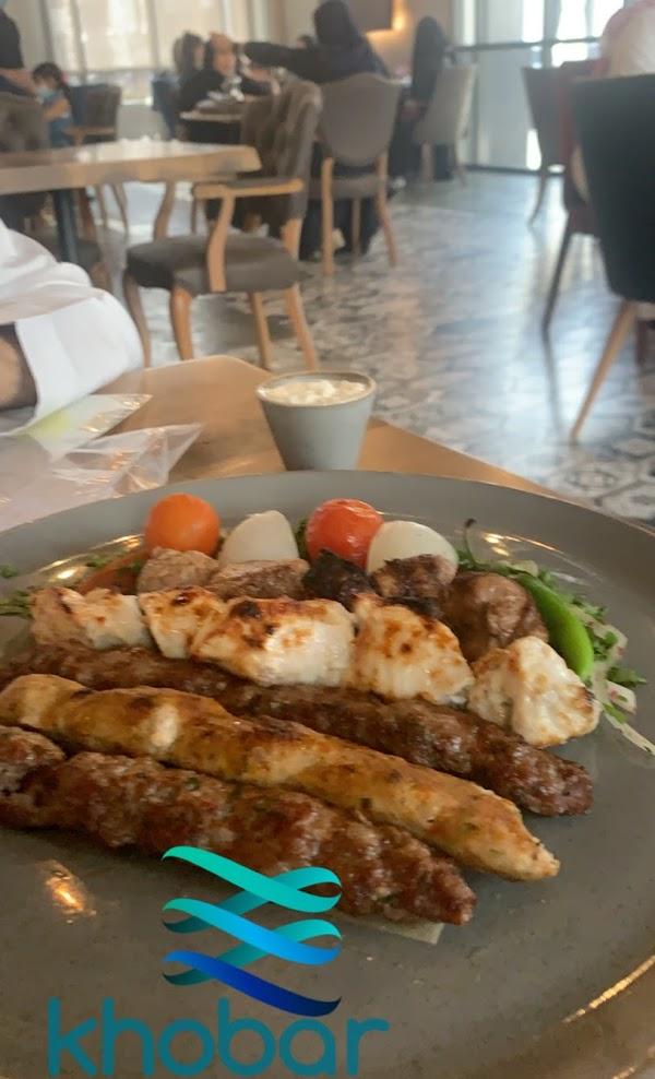 مطعم أريف في الخبر