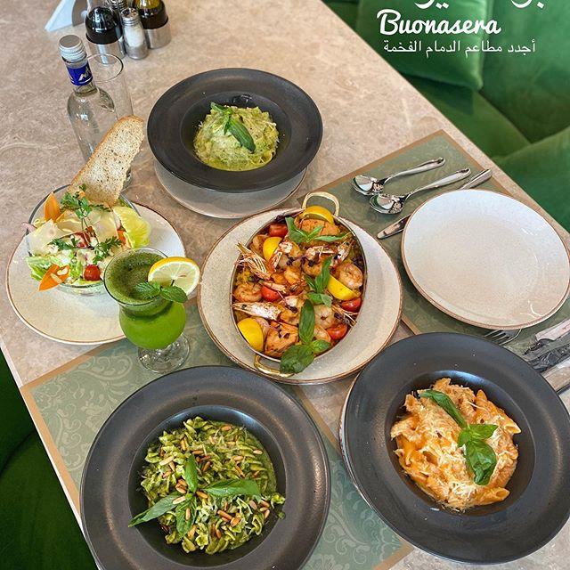 مطعم بوناسيرا