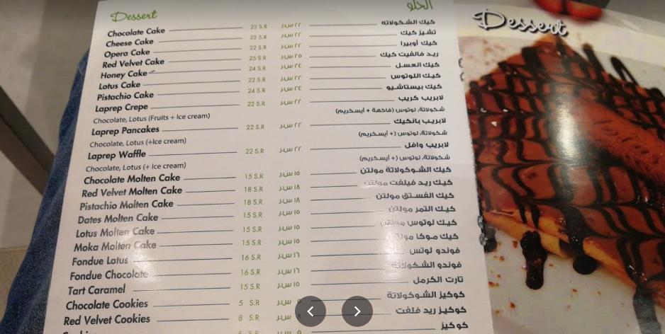 menu La Prep
