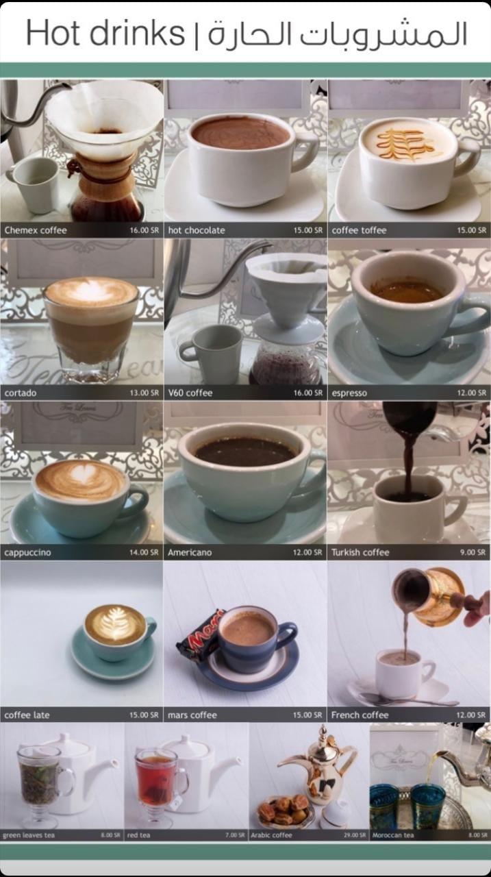 منيو ورق الشاي