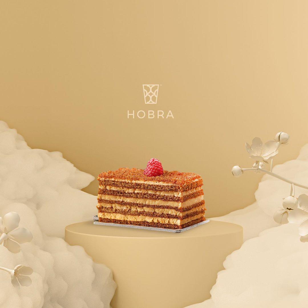 هوبرا كافيه Huberacafe
