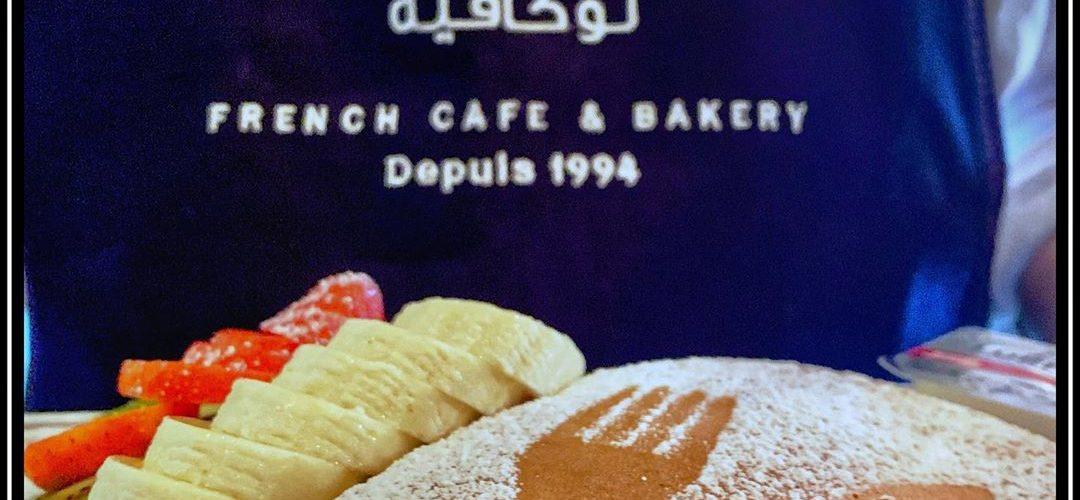 لو كافيه Le Cafe