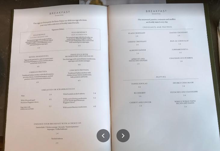 menu CaféBateel