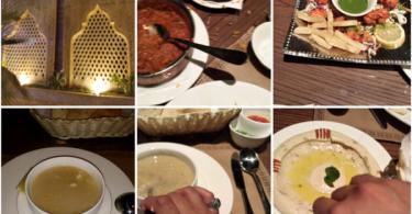 مطعم نكهات الشرق